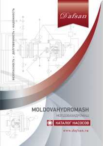 CATALOG OF PRODUCTS AND SERVICES